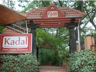 Nalapad Residency photos Exterior Hotel information pics,photos