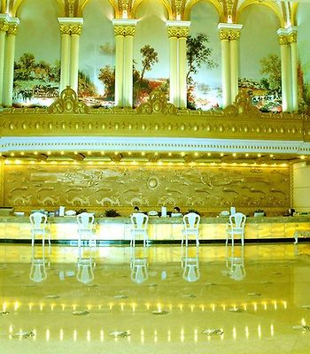 Dihao Holiday photos Interior Hotel information