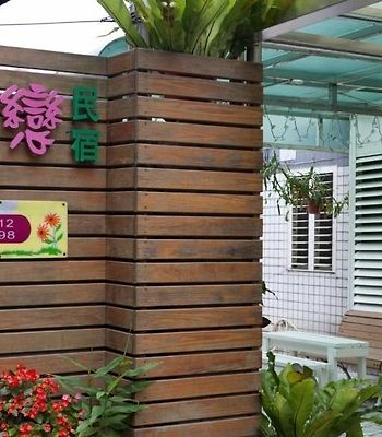 Winter Love B & B photos Exterior Hotel information