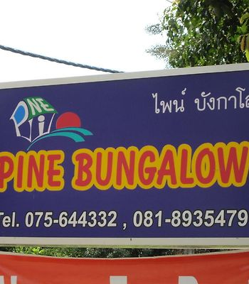 Pine Bungalow photos Exterior Hotel information