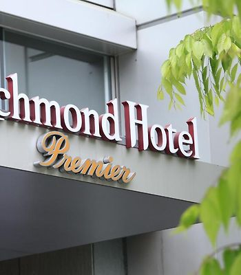 Richmond Hotel Premier Sendai Ekimae photos Exterior Hotel information