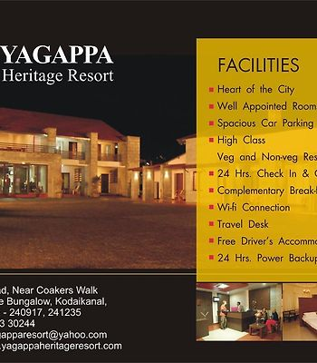 Yagappa Heritage Resort photos Exterior Hotel information