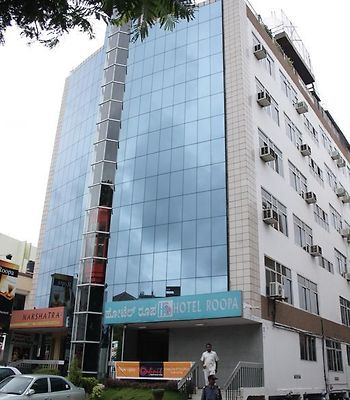 Hotel Roopa photos Exterior Hotel Roopa