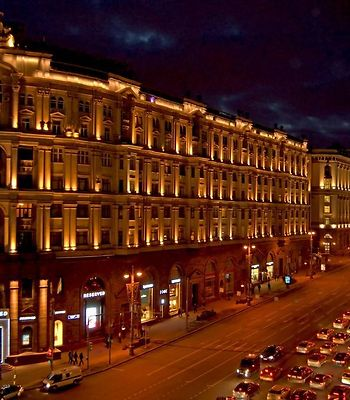 Megapolis Tverskaya photos Room