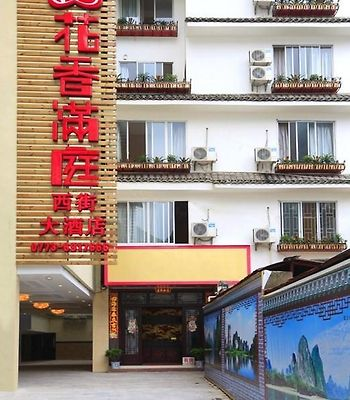 Yangshuo Hua Xiang Man Ting West Street Hotel photos Exterior Hotel information