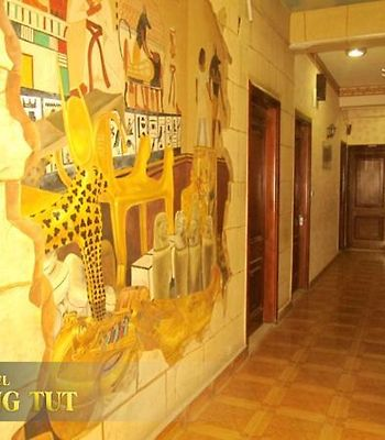 King Tut Hostel photos Exterior Room information