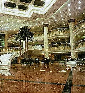 Hainan Airline Hotel Noble Changchun photos Interior Lobby View