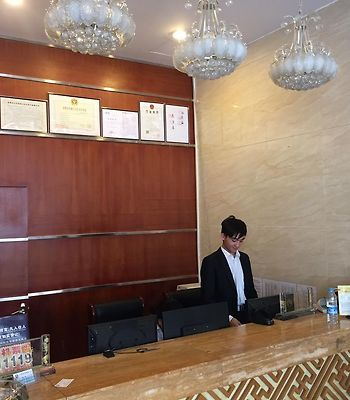 Xing Gong Hotel photos Exterior Hotel information