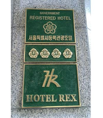 Rex photos Exterior Hotel information