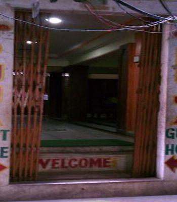 Puja Guest House photos Exterior Hotel information