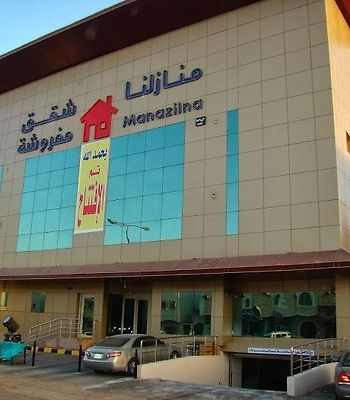 Manazilna Apartments Riyadh photos Exterior Hotel information