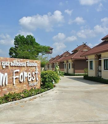 Boom Forest Resort photos Exterior Hotel information