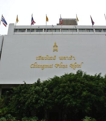 Chiang Mai Plaza photos Exterior Hotel information