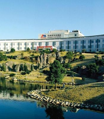 Wuyi Mountain Jingmin Golf Hotel photos Exterior Wuyi Mountain Jingmin Golf Hotel