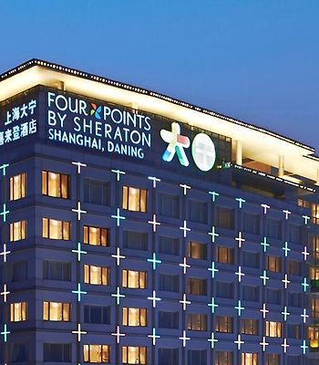 Four Points By Sheraton Daning photos Exterior Four Points by Sheraton Shanghai, Daning