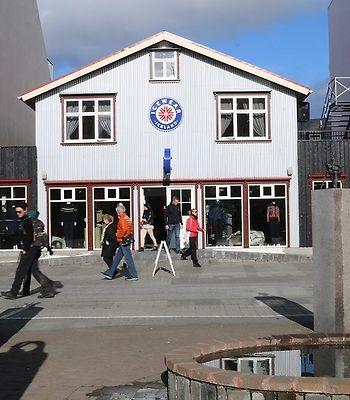 Ice Apartments Akureyri photos Exterior Hotel information