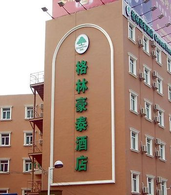 Greentree Inn Zhenjiang West Zhongshan Road Hotel photos Exterior