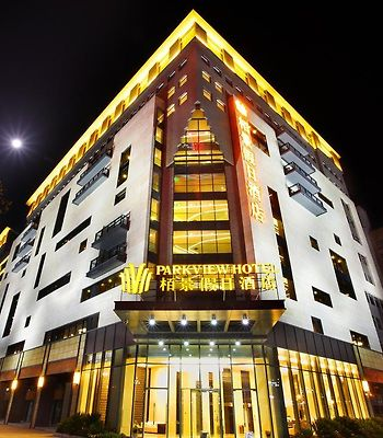 Huangshan Parkview Hotel photos Exterior Hotel information