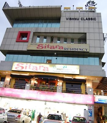 Hotel Sitara Residency photos Exterior Hotel information