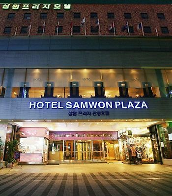 Hotel Samwon Plaza photos Exterior