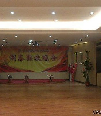 Shengdi Hotel photos Interior