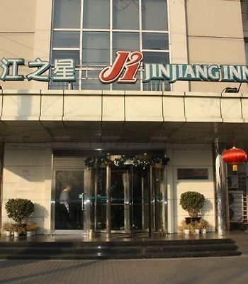 Jinjiang Inn Beijing South Station photos Exterior