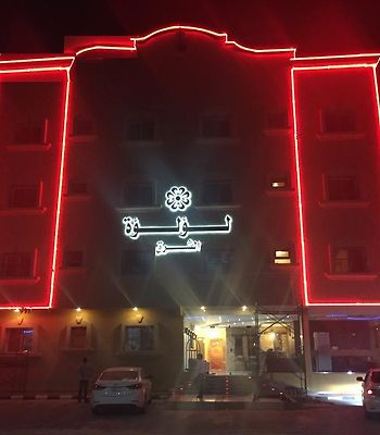 Loaloat Al Sharq Hotel Apartments photos Exterior Hotel information