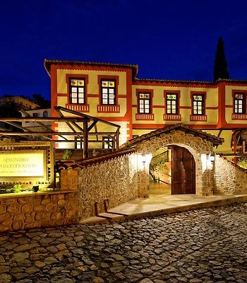 Orologopoulos Mansion Luxury Hotel photos Exterior Hotel information