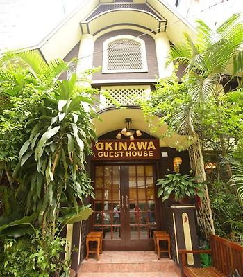 Okinawa Guest House photos Exterior Hotel information