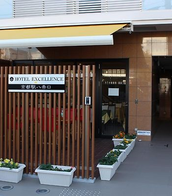 Hotel Excellence Kyoto Station Hachijo photos Exterior Hotel information