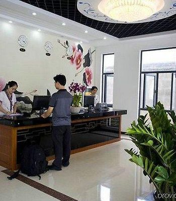 Huating Business Hotel photos Interior