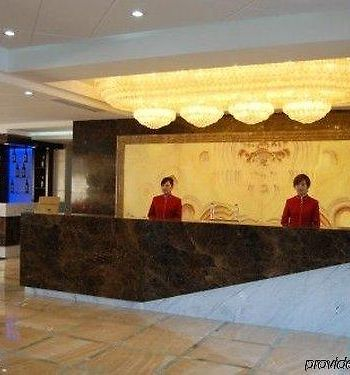 Qihang International Airport Hotel photos Interior