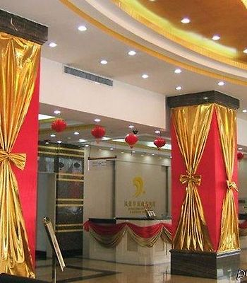 Fengjing Huating Business Hotel photos Interior