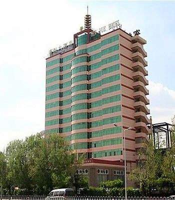 Inner Mongolia Bin Yue Hotel photos Exterior Hotel information