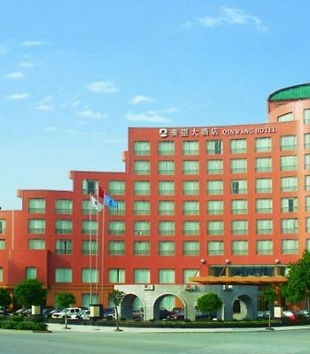 Qinwang photos Exterior Hotel information