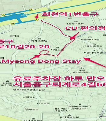H. Myeong Dong Stay photos Exterior Hotel information