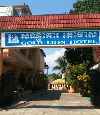 Gold Lion photos Exterior Hotel information