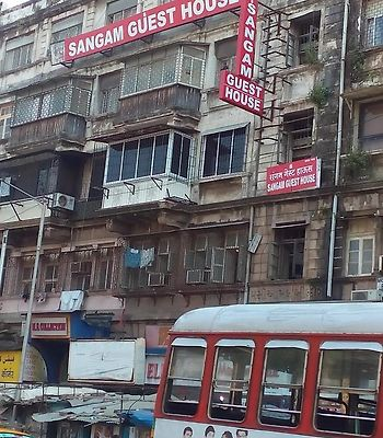 Sangam Guest House photos Exterior Hotel information