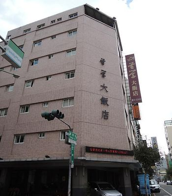 Tainan First Hotel photos Exterior Hotel information