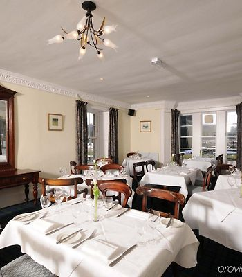 Huntly Arms Hotel photos Restaurant