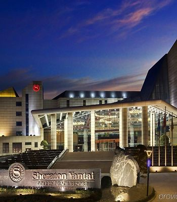 Sheraton Yantai Golden Beach Resort photos Exterior