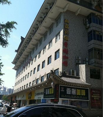 Hejia Business Hotel photos Exterior
