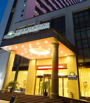 Days Hotel Frontier Nantong photos Exterior