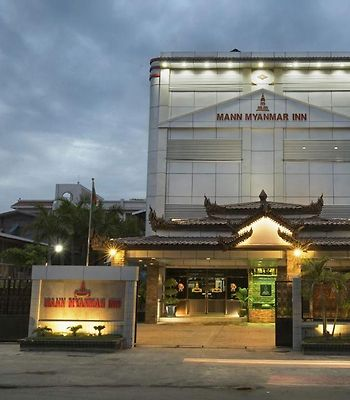 Mann Myanmar Inn photos Exterior Hotel information