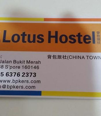 Lotus Hostel photos Exterior Hotel information