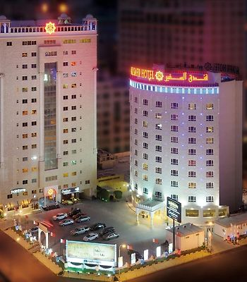 Al Safir Hotel & Tower photos Exterior Hotel information