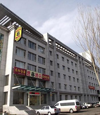 Super 8 Hotel Fusong Changbaishan Sheng Xiang Lu photos Room