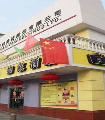 Home Inns Shanghai South Wanping Road Xujiahui Branch photos Exterior