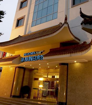 Hangzhou Huachen Holiday Hotel photos Exterior