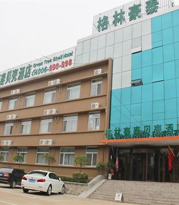 Greentree Inn Rizhao Lighthouse Scenic Zone Shell Hotel photos Exterior